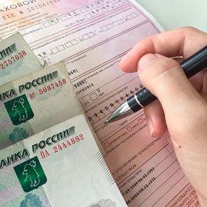 Комиссия правительства рассмотрит 1 июля проект закона о либерализации тарифов ОСАГО