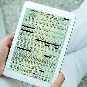 Без бумажки: оформление выплат по ОСАГО планируют проводить в онлайне